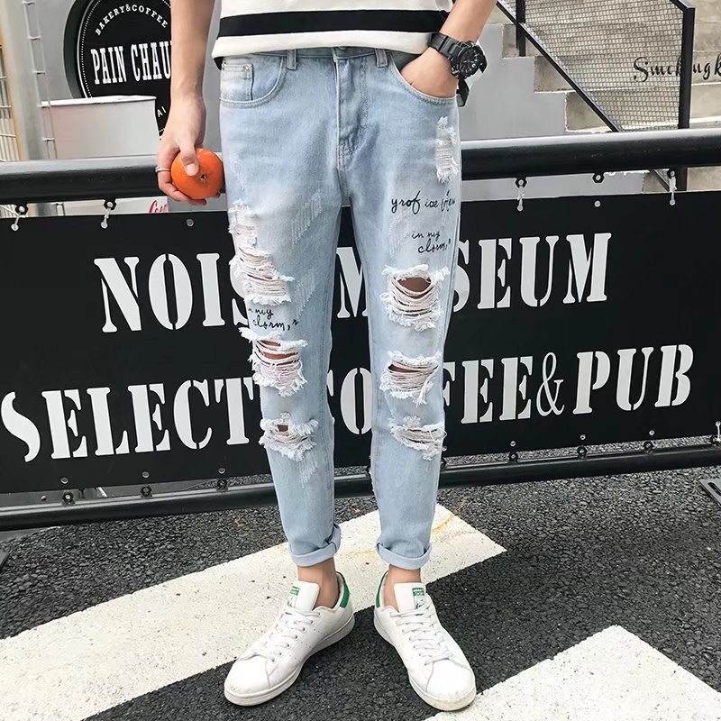 Hong Kong Style Autumn & Winter Jeans Men's Teenager Korean-style Slim Trend Handsome Students With Holes Skinny Harem Pants