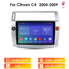 for Citroen C4 C-Triomphe C-Quatre 2004 2005 2006 2007 2008 2009 2 din Car Radio Multimedia