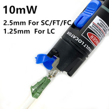 10 Mw Metalen Visual Fault Locator Fiber Optic Cable Tester 10-12Km Test Laser Product Geschikt Voor Sc /Fc/St/Lc(China)