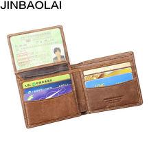 Повседневный мужской кошелек jinbaolai из натуральной кожи оптовая