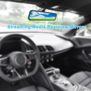Stream media Pro Stream RearVi