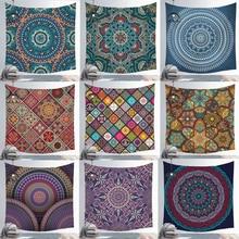 Mandala tapeçaria tapeçaria de parede pendurado praia arenosa lance cobertor acampamento tenda viagem colchão almofada dormir mandala indiana tapeçaria