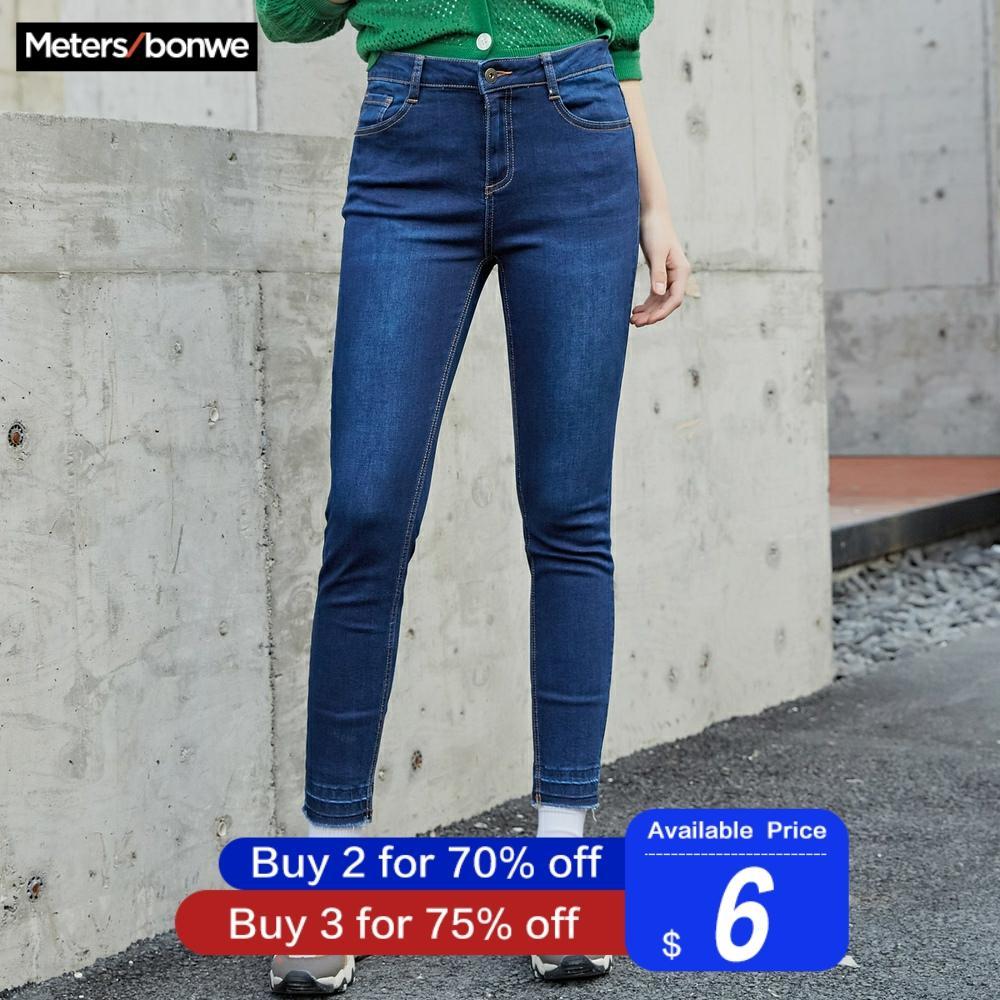 METERSBONWE  Denim Trousers Women'S Spring And Summer New Trend Student Pencil Pants