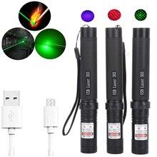 Портативный мощный USB зеленый лазер красный фиолетовый лазерный вид 10000 м 5 мВт Регулируемый лазерный фокус 303 ручка комбинация