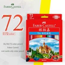 Faber-castell 36 48 72 cores clássico lápis oleoso pintura para iniciantes estudantes lápis coloridos esboço pintura arte suprimentos