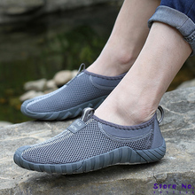 Fashion Men Shoes Casual Mesh Breathable Sneakers Men Outdoor Couple