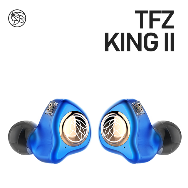 The Fragrant Zither/ 2018 KING II Hifi Monitor Earphones,3.5mm Wired Stereo Headset HIFI Music Earphone Earbud Free Shipping 1