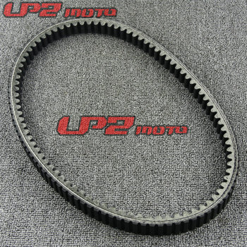 For Kymco Downtown 350 Kymco Downtown 300 drive belt transmission belt