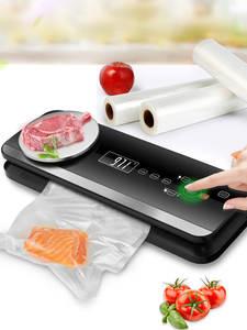 LAIMENG Vacuum-Sealer Packing-Machine Food Kitchen Automatic Fresh Sous-Vide Gs