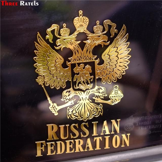 Üç Ratels MT 015 #98*80mm 80*65mm 1 2 adet metal nikel araba sticker çift başlı kartal arması rus ulusal