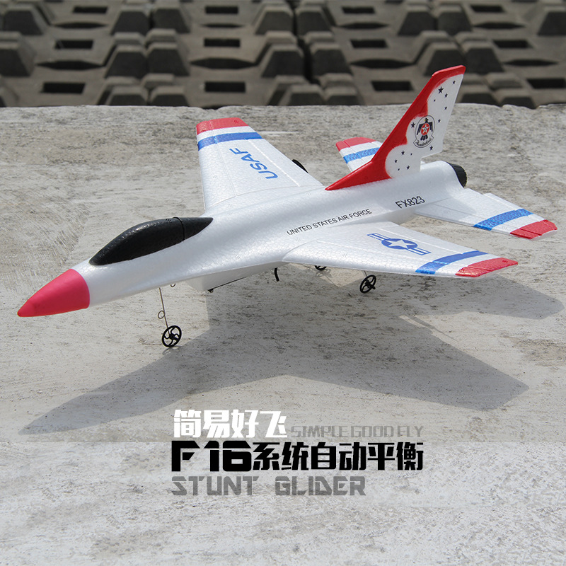 Novice Su 35 Remote Control Fixed-Wing Fighter Plane Glider Navigation Beginner Remote Control Model Plane Unmanned Aerial Vehic