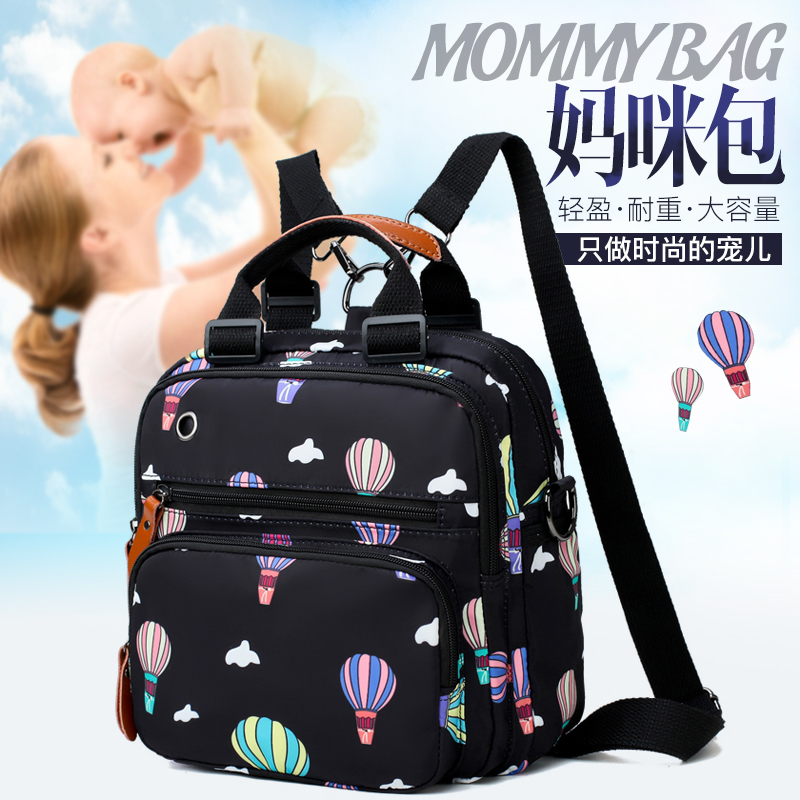 Baby Diaper Bag Backpack Baby Changing Bag Fashion Mummy Maternity Nappy Bag Stroller Bag Orgainzer  Baby Bag For Mommy Bags