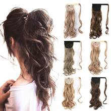 Kong&Li Wave Synthetic Ponytail Hair Extension for Women Hair Ponytail Extension High Temperature Fiber Pony tail