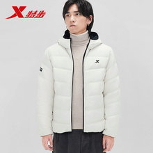 881429199195 Xtep men down jacket 2019 autumn mens warm hooded windproof cold antifreeze