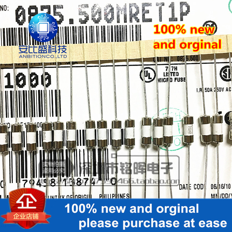 10pcs 100% New And Orginal 0875.500MRET1P 250V 0.5A 3.6X10MM Fuse Tube In Stock
