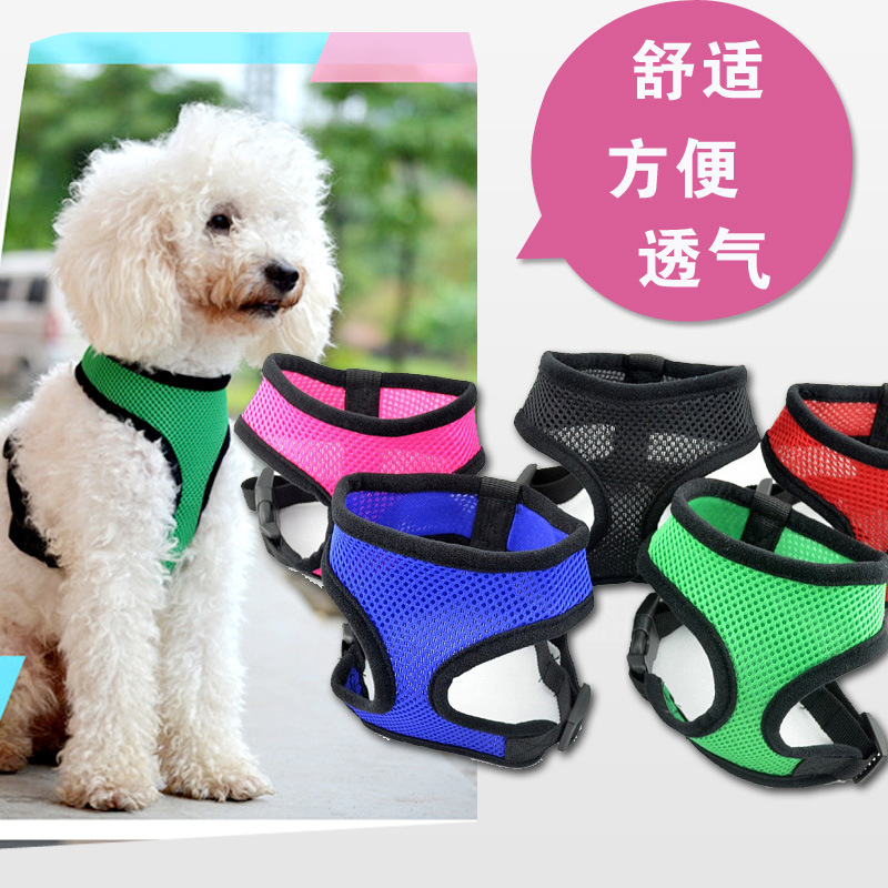 Pet Thoracodorsal Mesh Breathable Dog Harness Dog Vest Style Hand Holding Rope