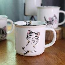 Супер милый кот животное мультфильм кофейная чашка котенок молоко кружка креативные керамические чайные кружки керамическая кружка для завтрака Новинка хорошие подарки