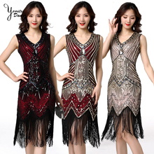 2020 New Brand Retro Dress Handmade Sexy Sliver Tassel for Dancer Adult Female Black DJ Silver Outfit Stage Costume