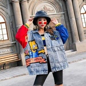 Image 5 - 2020 אופנה החדש אחוי הדפסת Loose נצנצים ג ינס מעיל משלוח חינם