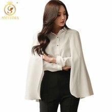 SMTHMA, женский плащ-блузка, Рубашки, Топы, элегантный белый плащ, солнцезащитный крем, топы, женская мода