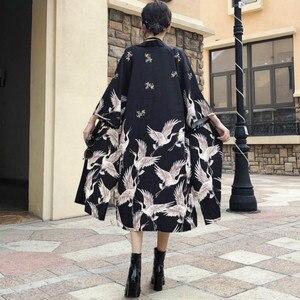 Dreastern japoński i chiński styl lato kimono plażowe koszula długi krem do opalania dla mężczyzn i kobiet