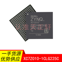 1PCS~5PCS/LOT   XC7Z010-1CLG225C   XC7Z010-1CLG225   XC7Z010  BGA   New original