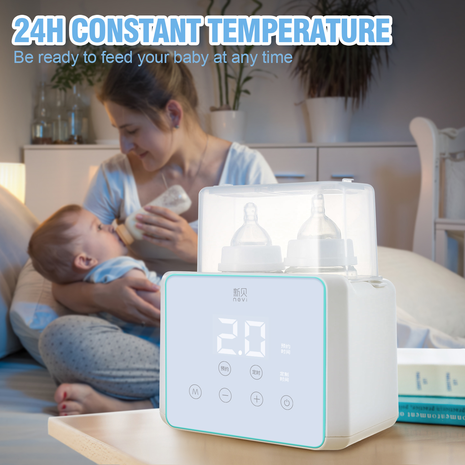 Baby Bottle Warmer & Bottle Sterilizer, Double Bottle Warmer for Breast Milk, LCD Display Accurate Temperature Control 3