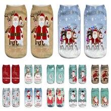 Womens Ankle-High Sock Christmas Party Secret Santa Winter Xmas Novelty Stocking