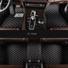 Car-Floor-Mats Accent Getz Tucson Santa Fe Hyundai Elantra Veloster 2008 for Solaris
