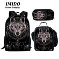 IMIDO крутой ранец 3D Животные волк печать школьные сумки для детей 3 шт./компл. школьный рюкзак школьные сумки для мальчиков 2019