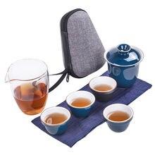 Чайный чайник Набор бутылка для воды дорожная сумка китайский