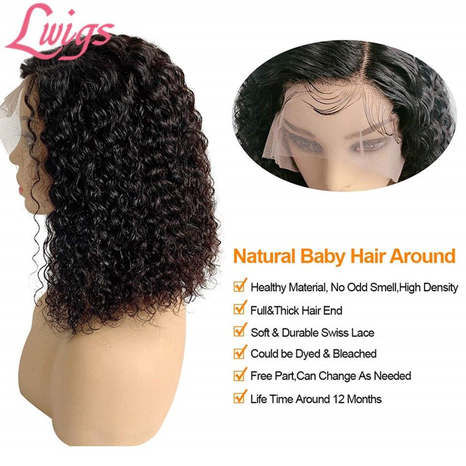 lwigs_deep_curly_lace_wigs