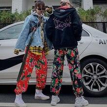 Женские уличные повседневные брюки модные свободные штаны в