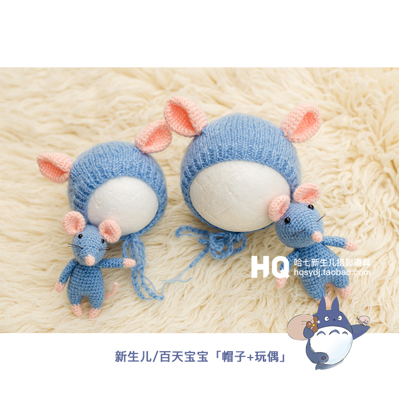 2020 Fotografia Baby Stretchy Crochet Mouse Hat Newborn Photography Props Unisex Photo Studio Caps Accessories Handmade New Arri