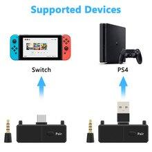 블루투스 5.0 오디오 송신기 EDR A2DP 낮은 대기 시간 타입 c USB C 스테레오 무선 어댑터 닌텐도 스위치 PS4 TV PC 용 마이크