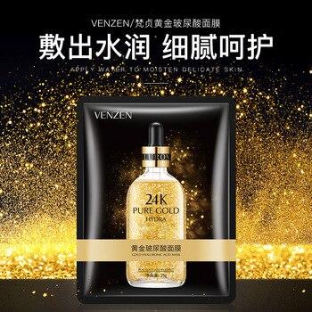 Venzen 24K Pure Gold Hyaluronic Acid Face Masks Moisturizing Whitening Anti Aging Wrinkle Shrink Skin Care Wrapped Facial Mask