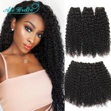 Волнистые бразильские кудрявые волосы ALI GRACE, 1, 3 и 4 пучка, 10 28 дюймов, натуральные черные 100% человеческие волнистые пряди волос Remy