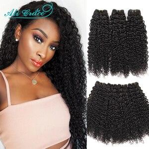 Волнистые бразильские кудрявые волосы ALI GRACE, 1, 3 и 4 пучка, 10-28 дюймов, натуральные черные 100% человеческие волнистые пряди волос Remy