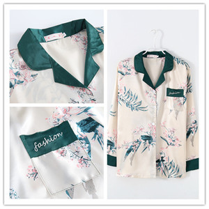 Image 2 - Winter New 7 Pieces Set Women Pajamas Printing Fashion Long Sleeve Pyjamas Set With Chest Pad Spaghetti Strap Sleepwear
