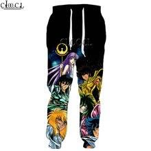 Hx новейшие аниме «Рыцари Зодиака» saint seiya модные брюки