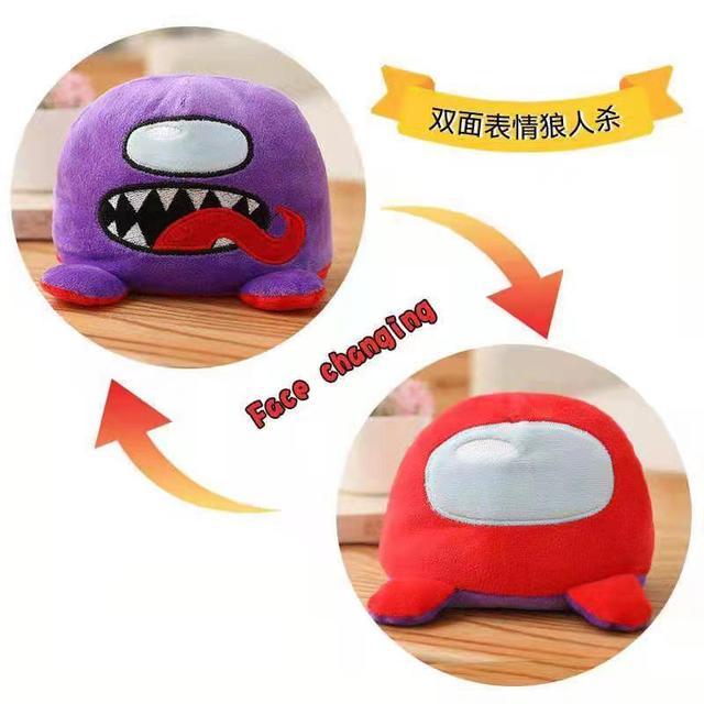 Hot Pulpo Reversible Among Us Game Stuffed Toy Kids Christmas Gift Kawaii Animal Doll Cute Amongus Plush Toy birthday gift 1