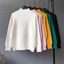Осень-зима, женский свитер, женский тонкий вязаный пуловер с длинным рукавом и вырезом лодочкой, женские облегающие рубашки, джемпер NS9101