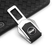 1 шт Накладка для ремня безопасности автомобиля зажим страховочные