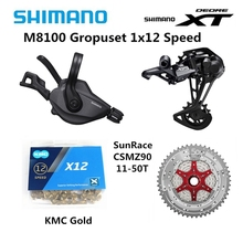 SHIMANO DEORE XT M8100 4 PCS Group MTB Bike Bicycle 12s  SL+RD+CSMZ90/NX 1230+KMCX12/CN M7100/CN M8100 Rear Derailleur Long Cage