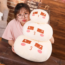 20cm/35cm/45cm Soft Kawaii Facial Expression Steamed Stuffed Bun Plush Toy Cartoon Food Doll Sofa Nap Pillow Gift