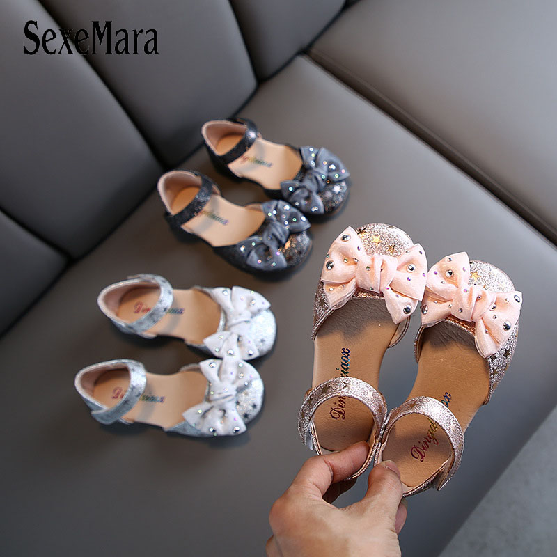 Pink Jelly Sandals Shoes Girls Infant Toddler Mary Jane Style Glitter