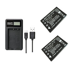 2 pcs 2000 mAh NP 120 NP 120 Battery with charger for Fuji NP120 Pentax DL17 Kyocera Contax BP1500 RICOH DB 43 FinePix F11 M603