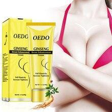 OEDO Ginseng Breast Enlargement Cream Effective Elasticity Breast Enhancer Increase Tightness Big Bust Body Cream Breast Care