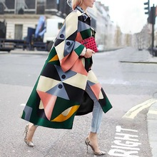 Women's coat 2020 new women's fashion ge