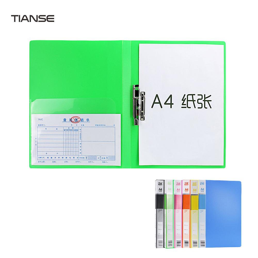 TIANSE PP + Stainless Steel A4 Folder Single Strong Clamp File Folder Plate Clamp Paper Clip Office Supplies Stationery